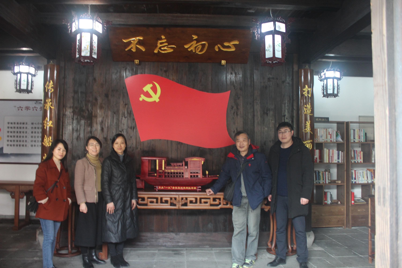 雪霁轻舟寻红梅——浙江省环境监