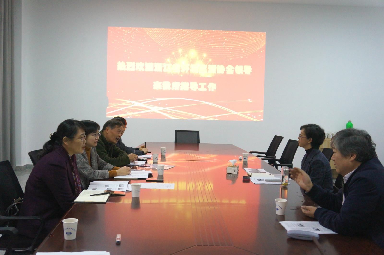 协会秘书处走访副会长单位浙江省
